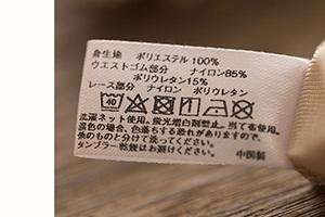 4441_300.jpg